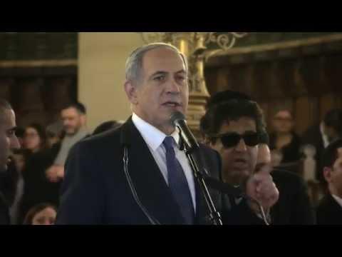 PM Netanyahu's Full Remarks at Paris Grand Synagogue