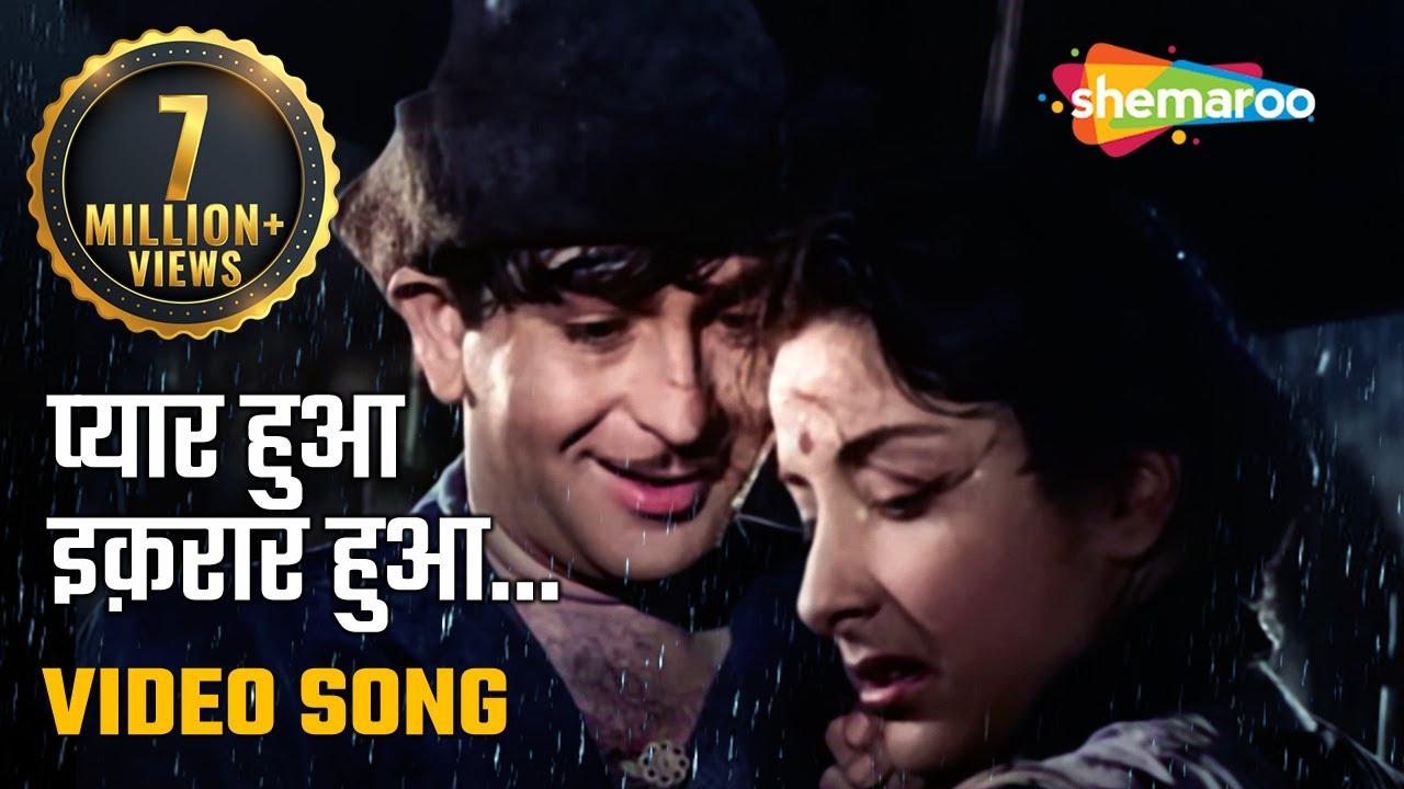 Download प्यार हुआ इक़रार हुआ   Pyar Hua Ikrar Hua - HD Video   Shree 420 (1955)   Raj Kapoor, Nargis   Lata M