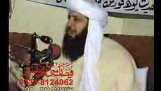 Rehmat-ul-lil-Alameen... 2 of 8