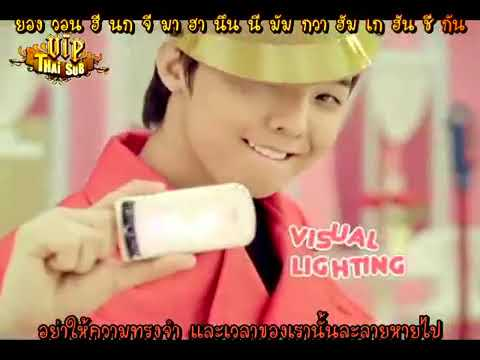 BIGBANG & Kim Tae Hee Cyon Ice Cream 2 MV Karaoke [VIP THAI SUB]