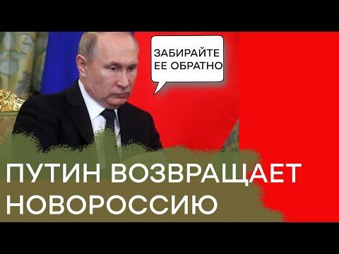 Идея Русского мира