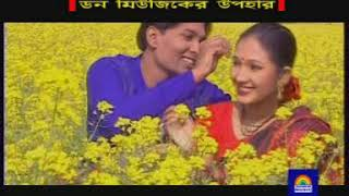 Kon Dosh Paia Choila Gela । Dawn Music Bangladesh । Songs 067 । 2018