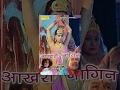 Aakhari Nagin || आखरी नागीन || Rajeev Verma, Priya Malik, Ramesh Goya || Haryanvi Full  Movies