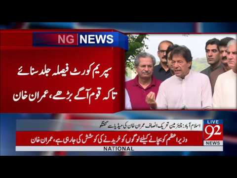 Chairman PTI Imran Khan media talk in Islamabad - 26 July 2017 - 92NewsHDPlus