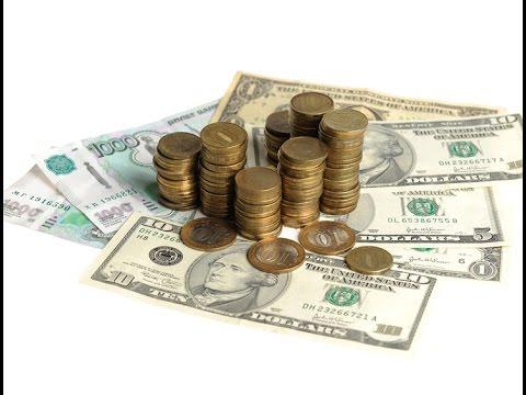 Банки Хабаровска - вклады, кредиты, кредитные карты