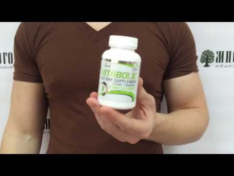 Витамины BioTech VITABOLIC 30 таблеток