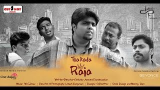 Tea Kada Raja - Tamil Comedy Short Film 2016
