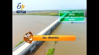 7:30 AM | ETV 360 | News Headlines | 21st November 2018 | ETV Andhra Pradesh
