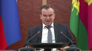 В администрации Краснодарского края прошёл Час контроля. Новости Сочи Эфкате