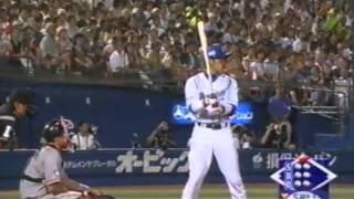 相川亮二 バックスクリーン直撃5号ホームラン 2004年7月23日 巨人戦