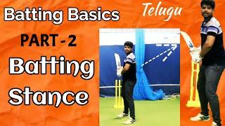 Batting STANCE | Part 2 | Batting Basics | 【తెలుగు】