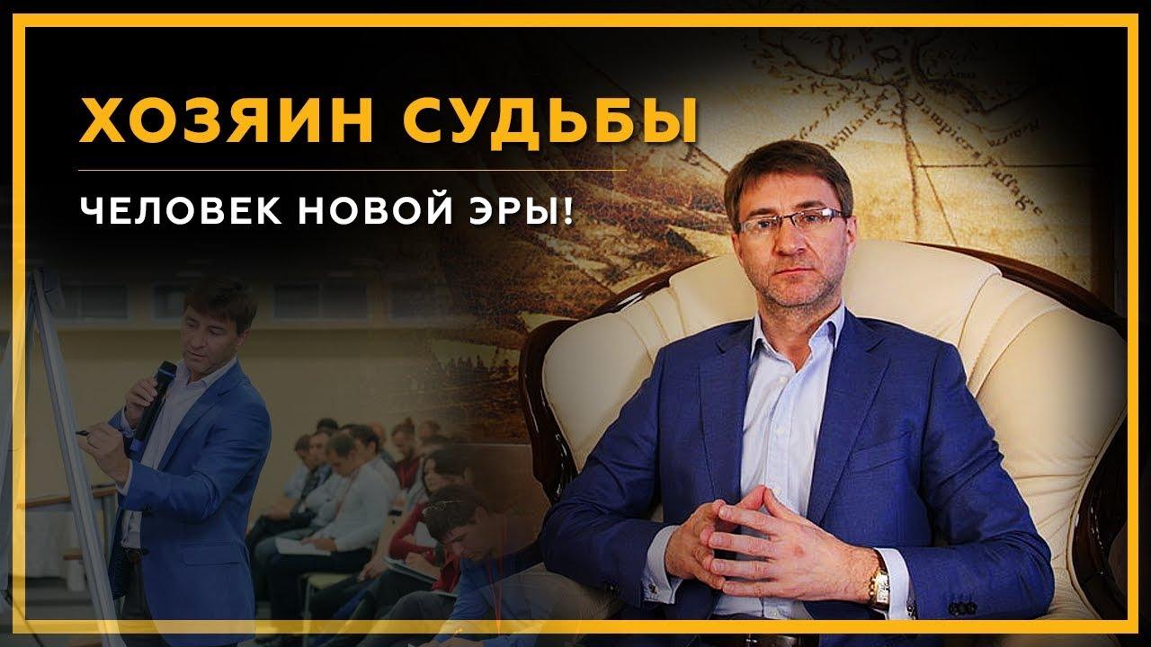 Легендарный онлайн-курс Сергея Змеева «Хозяин» | свойства бинарные опционы