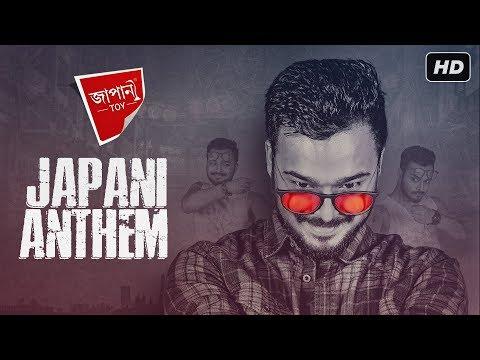 Japani Anthem | Full Video Song | Japani...