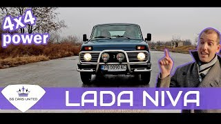 LADA NIVA 4x4 - Легендарен динозавър | BG CARS UNITED