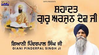 Shaheedi Guru Arjun Dev Ji   New Katha 2020   Giani Pinderpal Singh Ji
