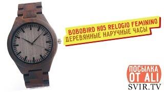 деревянные часы (бук)(, 2016-05-27T07:45:00.000Z)