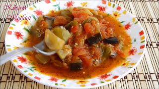 Türlü tarifi - Türlü yemeği nasıl yapılır ( köy usulü ) - Yemek tarifleri