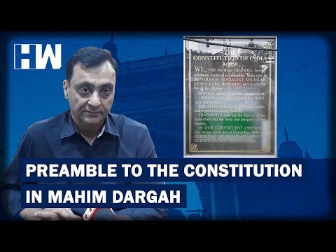 Mumbai's Mahim Dargah Becomes The First Holy Shrine To Installed Preamble In Dargah Premises