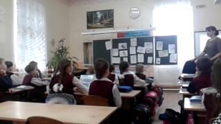Фрагмент урока по окружающему миру во 2 классе