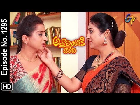 Attarintiki Daredi | 28th  December 2018 | Full Episode No 1295 | ETV Telugu