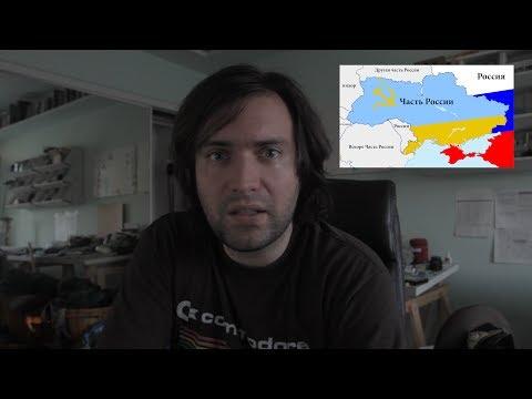 Truth Propaganda of Ukrainien Situation