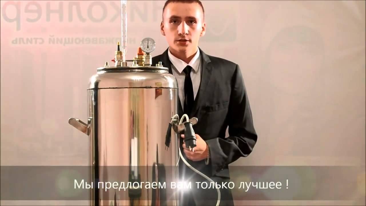 Беларусь люкс — домашний автоклав, усовершенствованная модель белорусского автоклава. Объем автоклава: 30 литров. Доставка в любую точку россии, оплата после получения. Купить.