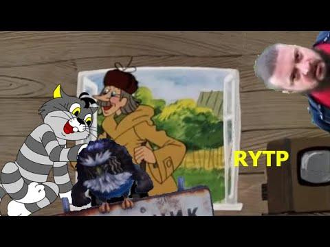 Трое из Простоквашино   RYTP без мата