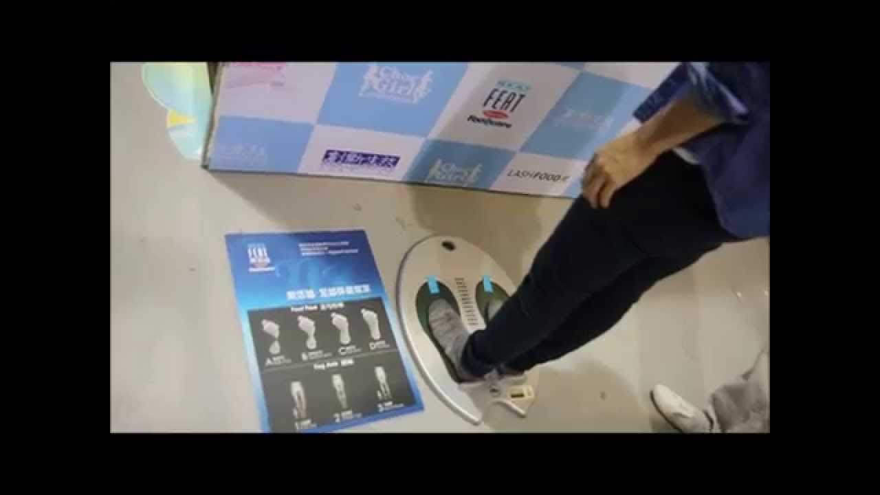 NeatFeat樂活適 針對各種足部問題設計鞋墊 幫民眾測量腳形及足弓 [ 創新生技攤位 ] - YouTube