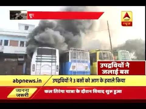 Kasganj Violence: Riots erupt once again; hooligans torch three buses
