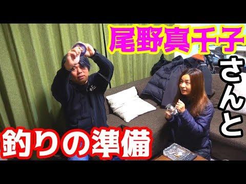 尾野真千子さんが準備の手伝いをしたいそうです