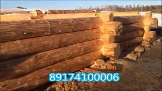 видео Строительство коттеджей в Барнауле: 8 предложений, строительство коттеджей под ключ, услуги