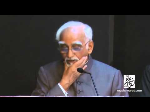 Vice Prez Hamid Ansari's keynote address at Mushawarat Golden Jubilee 2015
