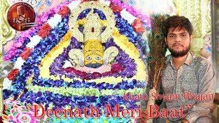 """Shyam Bhajan """"DeenaNath Meri Baat"""" Live By """"Shyam Singh Chouhan Ji Khatu"""""""