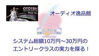 2017年5月14日に「東京国際会議場(東京フォーラム)」で開催された「ot...
