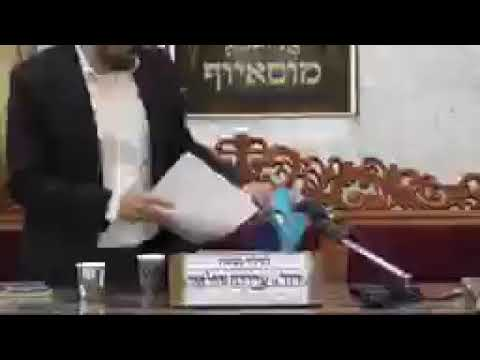 """חידושים לפרשת השבוע שופטים - הרב מאיר אליהו שליט""""א"""