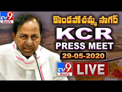 CM KCR LIVE | CM KCR Press Meet On Kondapochamma Sagar Reservoir Inauguration LIVE - TV9