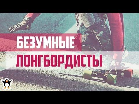 YouTube — видеохостинг на — Ютуб видео