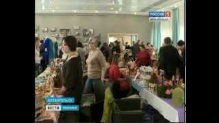 В Архангельске - выставка народного творчества