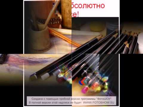 интересные товары ярославль.mp4