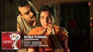 "Boba Tunnel Full Song (Audio) - Bengali Film ""Chotushkone"" - Anupam Roy"