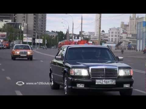 Официальный клуб владельцев Mercedes W126