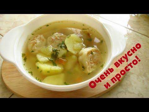 Супер супчик без обжарки овощей!Готовится быстро и очень вкусный!