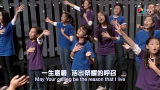 榮耀的呼召 Glorious Calling 敬拜MV - 兒童敬拜讚美專輯(7) 彩虹