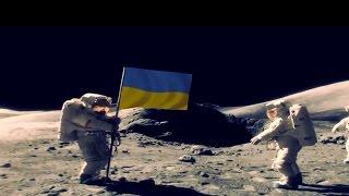 Последний херой Украины в космосе.  Русский Анти трейлер HD Apollo 18 - Аполлон 17