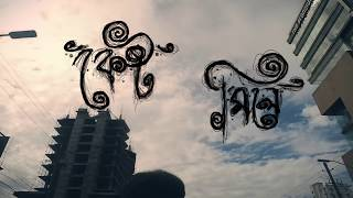 Tin Chaka by Conclusion ( Lyric)