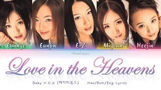 Baby V.O.X (베이비복스) Love in the Heavens (하늘과 함께한 사랑) - Han/Ro…