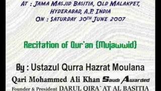 Al Quran Recitation by Ustazul Qurra Qari Mohammd Ali Khan