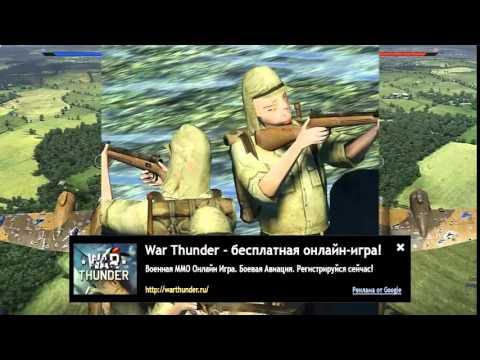 Видео Стрелялки для планшета играть онлайн