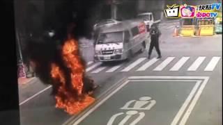 【即時影音】南投騎士搶快闖紅燈釀禍 機車漏油起火燃燒