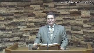 Εκκλησιαστής ιβ΄13-14 |Δουγέκος Παναγιώτης 17/11/2019